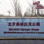 MatevzH_Beijing_runaround-3406